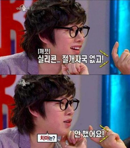 ZE:A�dan Kwanghee; Heechul�un Cerrahi M�daheleye Maruz Kalmad���n� Do�ruluyor! /// 13.04.11